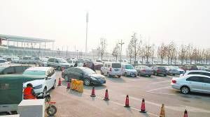 河北保定三大站停车场如何收费?