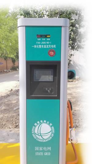 年底200个汽车充电桩覆盖保定主城区高清图片